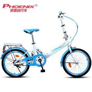 Gambar Sepeda Lipat Phoenix